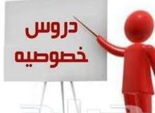 مدرسة لغة أنجليزي مستعدة لاعطاء دروس خصوصي