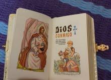 كتاب مسيحي