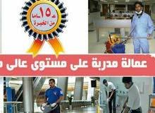 شركة تنظيف بالطائف - تنظيف بالبخار بالطائف - تنظيف خزانات بالطائف - عزل خزانات