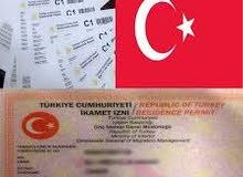 شركة الثقة ( مواعيد تركيا و طليانية )