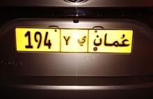 194 رمز Y