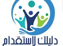 توفير العمالة المغربية الرجالية والنسائية