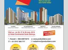 PVS builders & developers in kuwait