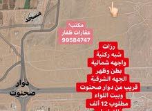 للبيع أرض ف رزات قريب بيت اللواء الجهه الغربية