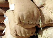 سارع بالحجز الكميه محدوده ملح طبيعي عماني اصلي نظيف أبيض جدا
