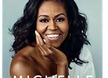 كتاب Becoming by Michelle Obama