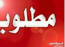 مطلوب مغسله سيارات دخال عجمان