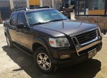 Used 2007 Explorer for sale