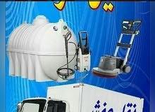 تنظيف خزانات وشقق ومكافحة حشرات 0551921986