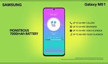 Samsung M51 بافضل سعر بالمملكة