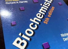 Lippincott's illustrated reviews 5th edition pharmacology and biochemistry