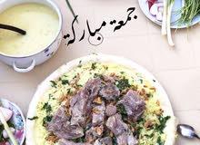 ابحث عن عمل انا شف ماكولات مطاعم وفنادق انا موجوود في دبي زياره
