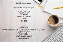تطوير مهارات التحدث في اللغة الإنجليزية