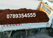 تراب احمر زراعي نخب السعر 20 داخل عمان حجم سياره مترين