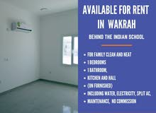 1 BHK Apartment is available for rent in Wakair, Ain Khaled, Wakrah.