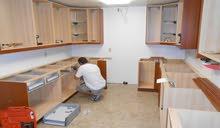 أنا شاب أبحث عن عمل نظافة في فيلا أو مكتب أو حارس فيلا عمري 36 سنة فون واتس 01141315638