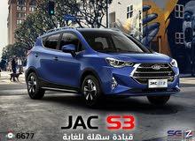 سيارة JAC S3 متوفرة بالنقد والاقساط