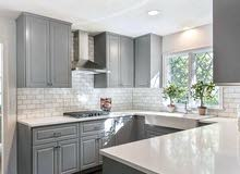 تفصيل مطابخ المنيوم حسب الطلب وجاهز وصيانة عامة للمطبخ