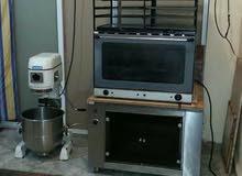 Matériel pâtisserie DAS ( num 0667581504(
