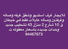 للليجار شقه غرفه وصاله وحمام ومطبخ في خيطان ق 10