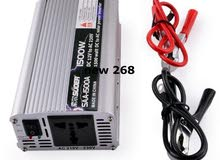 محول كهرباء السياره الي كهرباء منزلي 1500W/ 1000W/100W/75W