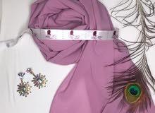 حجاب وشال للبيع