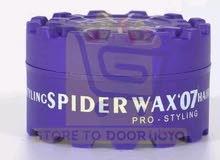 كريم العنكبوت SPIDER اصلي 100٪ قطاعي وجمله بسعر مغري جدا