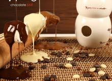 كوب لإذابة وتغميس الشوكليت chocolate cup