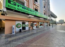 Supermarket Muraqqabat Branch For Sale