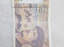 Old Paper Note France