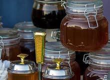عسل حبة البركة طبيعي 100 %