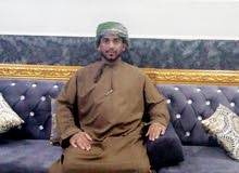 انا عماني وابحث وظيفه