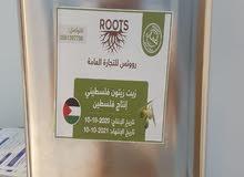 تنكات 16 لتر زيت الزيتون الاصلي من فلسطين
