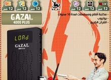رسيفر غزال 4000 plus الجديد 2021