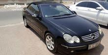 سياره مرسيدس للايجار الشهري 1200 درهم