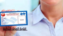 شركة درغام حامدي