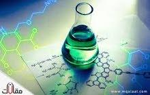 معلم كيمياء ثانوي وجامعي