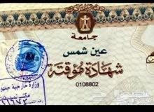 معلمة لغة عربيه