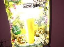 نبات Baobab