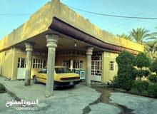 بيت للبيع مساحه 300 متر