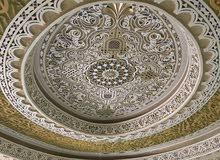 النقش على الجبس المغربي التقليدي