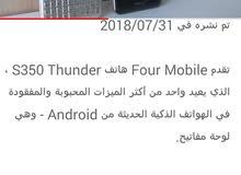 اخواني مطلوب جهاز اسمه S350 Thunder مثل بالصورة جهاز عملي العنده خل يعلق