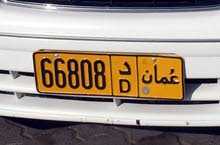 رقم سياره خصوصي