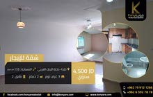 Second Floor  apartment for rent with 3 rooms - Amman city Khalda