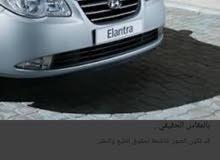 Used 2011 Elantra