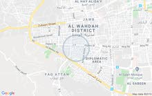 يوجد لدينا بدروم كبير وجديد للايجار في الحي السياسي قريب المركز الليبي