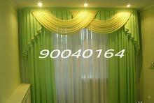 House curtains and decoration gtc دار الستائر والديكور موديلات حديثة جميع مناطق