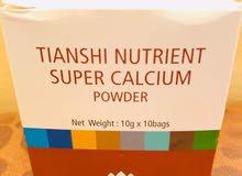 مسحوق تيانشي المغذيات سوبر الكالسيوم