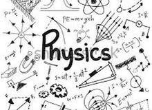 مدرس فيزياء ومدرس علوم