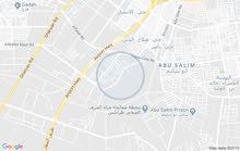 شقه للايجار في طرابلس